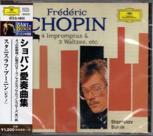 DG 布寧(Stanislav Bunin)/蕭邦:4首即興曲、3首圓舞曲、6首馬厝卡舞曲,etc.(Chopin: 4 Impromptus, 3 Waltzes, 3 Ecossaises, 6 ..
