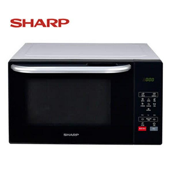 【限時促銷】 SHARP夏普 25L自動烹調微電腦微波爐 R-T25KS **免運費**