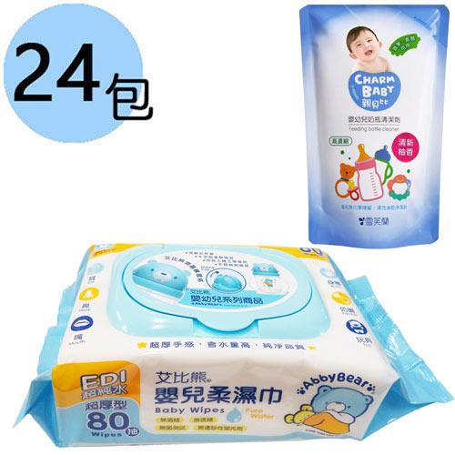 【奇買親子購物網】艾比熊 嬰兒柔濕巾80抽(1箱)+雪芙蘭親貝比 嬰幼兒奶瓶清潔劑補充包600ml