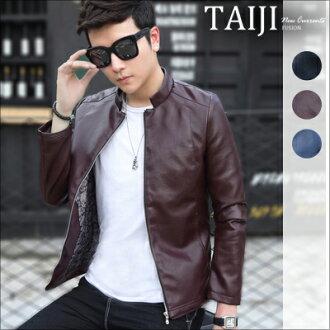 NTJBPK102皮衣外套‧簡約素色休閒立領皮衣外套‧三色‧加大尺碼【NTJBPK102】-TAIJI