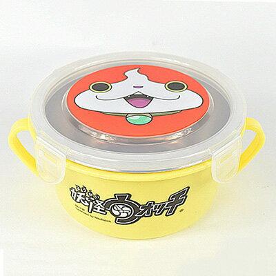 【悅兒樂婦幼用品?】妖怪手錶 不銹鋼雙耳隔熱餐碗-黃