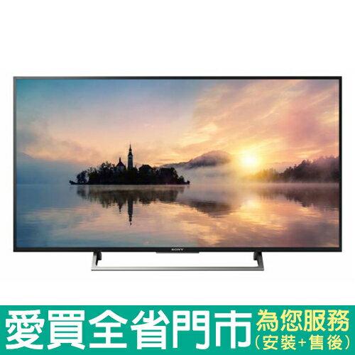 SONY43型4K聯網液晶電視KD-43X7000E含配送到府+標準安裝【愛買】