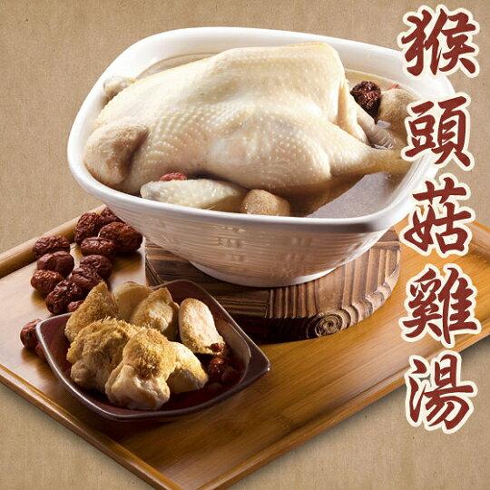 【123雞式燴社-全雞養生雞湯包】 ★天冷了,就來碗雞湯補補身吧!