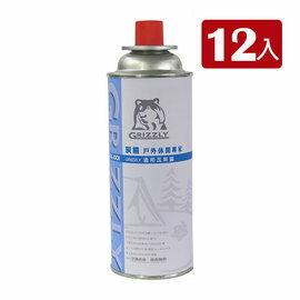 Grizzly灰熊 卡式爐  /  通用型專用瓦斯罐  12入 - 限時優惠好康折扣