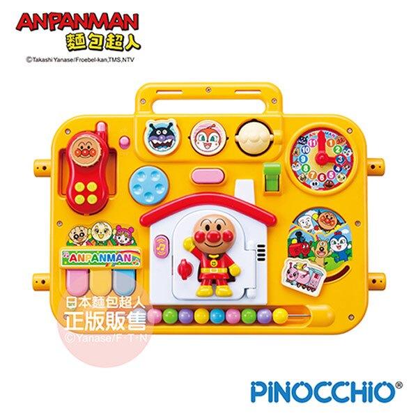 【日本 ANPANMAN】麵包超人 新幼兒趣味遊戲桌 1