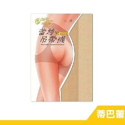 【RH shop】蒂巴蕾  蕾絲吊帶彈性絲襪 FP1840