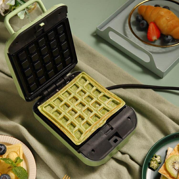 三明治機早餐機家用小型輕食華夫餅麵包多功能吐司壓烤機