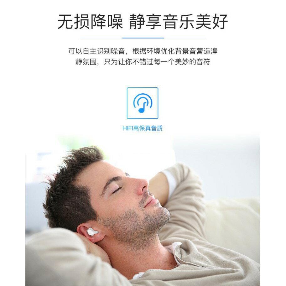 **現貨不必等** 無線迷你5.0藍牙耳機 入耳塞式 IPX5防水防塵 充電收納盒 超輕 隱形 跑步 運動 亞馬遜熱銷 2