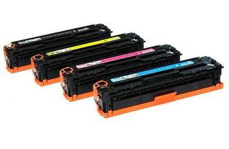 【非印不可】HP CE310A 黑色 (單支) 相容環保碳匣 適用CP1025nw/M175a/M175nw/M275a/M275nw
