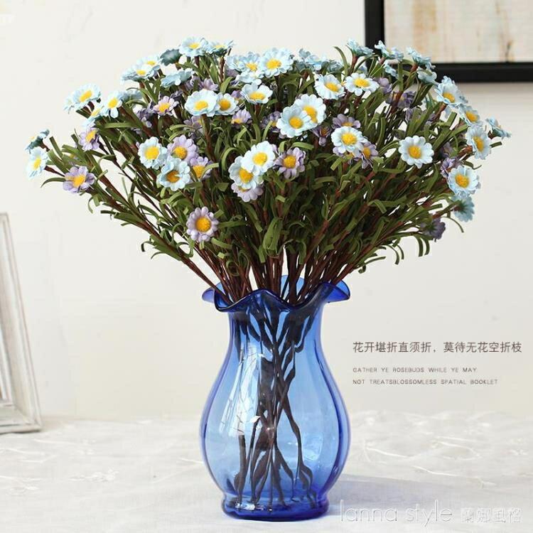 田園家居仿真花束小雛菊假花裝飾小把塑料花客廳插花寫意花干花