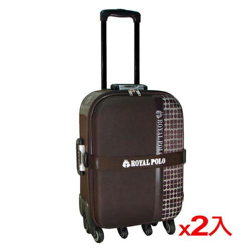 ★2件超值組★特價混款拉桿行李箱 20 吋【愛買】