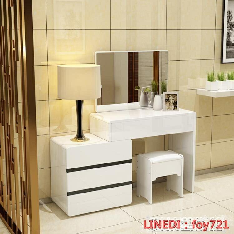 現代簡約臥室梳妝台白色烤漆80cm可伸縮迷你化妝桌多功能收納盒 DF 交換禮物