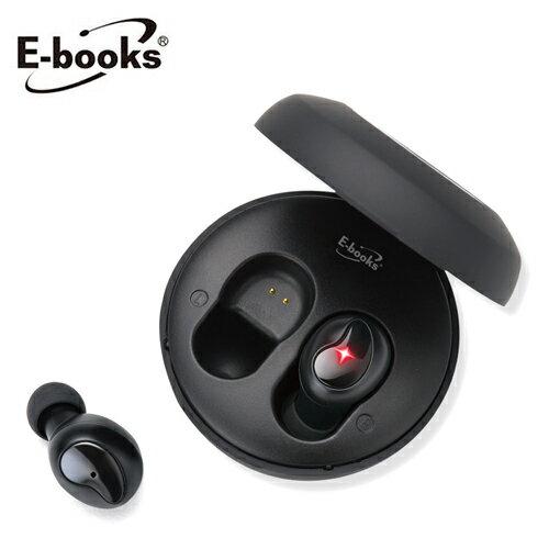 【E-books】SS10 真無線微型藍牙5.0耳機【三井3C】