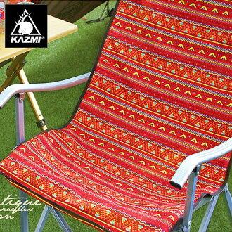 ├登山樂┤韓國 KAZMI 經典民族風休閒折疊椅椅套 # K5T3T004