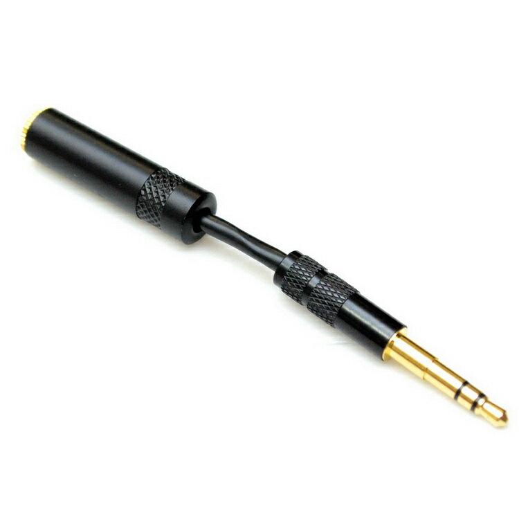 <br/><br/>  志達電子 CAB125/0.05 線長 0.05m Canare L-2B2AT 3.5MM耳機延長線 iCableLink 適用<br/><br/>