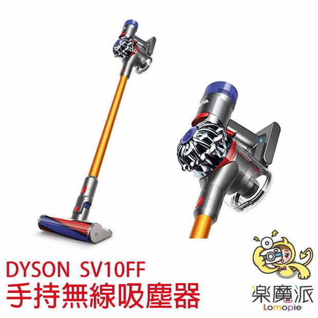 『樂魔派』日本代購 日本家電 dyson 戴森  Dyson V8 Fluffy 金色 手持  無線吸塵器 SV10 SV10FF 附3吸頭