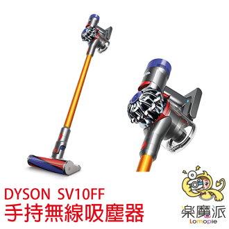 『樂魔派』日本代購 日本家電 dyson戴森 Dyson V8 Fluffy 金色 手持 無線吸塵器 SV10 SV10FF 附3吸頭