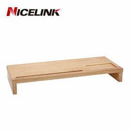 【NICELINK】實木螢幕架SF-W全實木材質電腦螢幕架增高架鍵盤收納