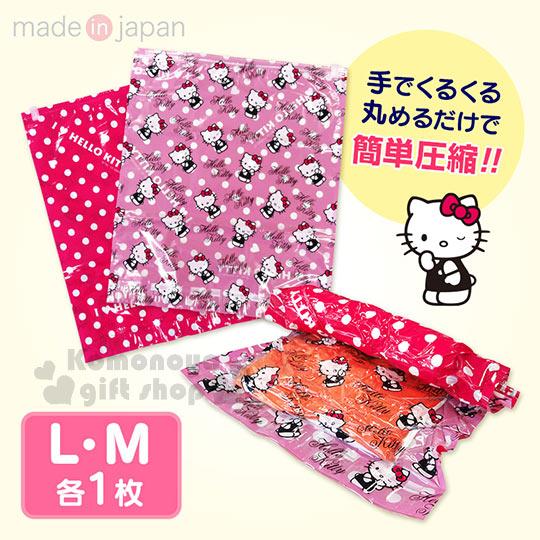 〔小禮堂〕Kitty 日製衣類壓縮袋~M  L.2入.透明.粉.站姿滿版~手捲式