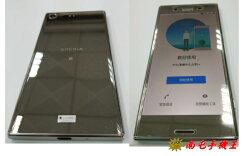 ↑南屯手機王↓SONY Xperia XZ Premium【展示機】宅配免運費