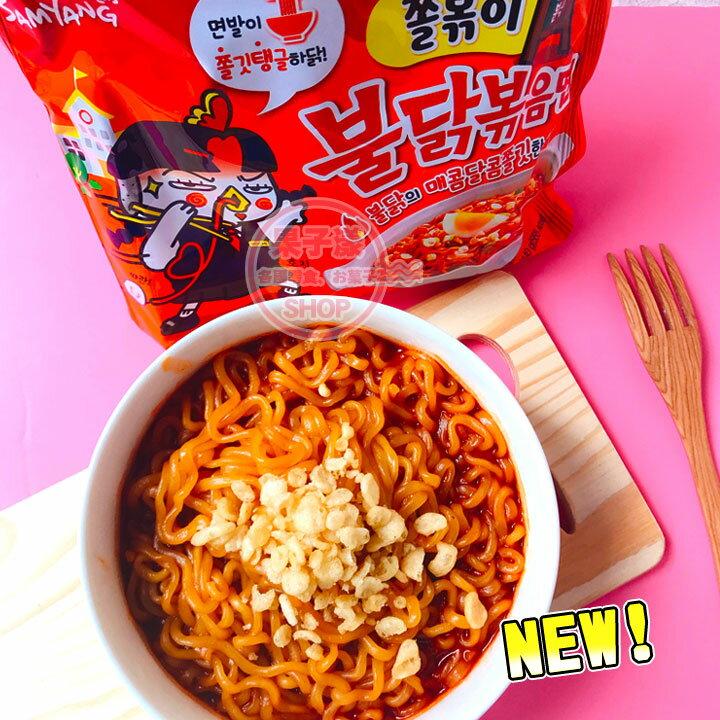 韓國 SAMYANG三養辣雞炒麵 炒年糕醬風味 (單包) [KR533] 全球美味辣泡麵
