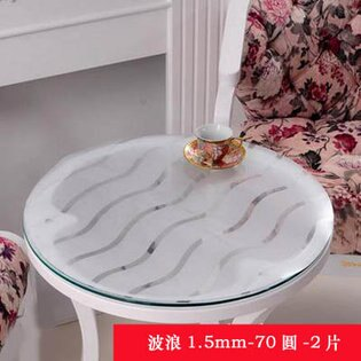 【波浪1.5mm軟玻璃圓桌桌墊-70圓-2片款-1款組】PVC桌布防水燙油免洗膠墊(可定制)-7101001