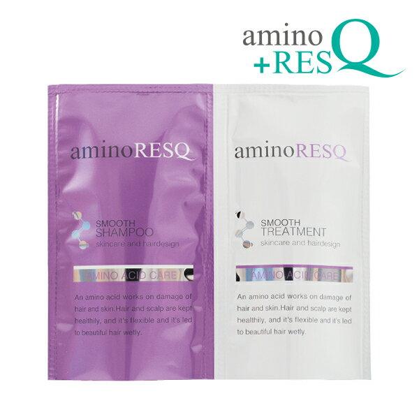 aminoRESQ 胺基酸柔順洗護體驗組