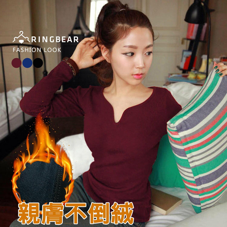 內刷毛--親膚保暖性感小V領素面棉質不倒絨長袖上衣(黑.紅.藍XL-2L)-X229眼圈熊中大尺碼 0