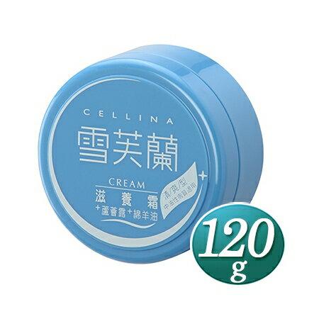 德芳保健藥妝:雪芙蘭滋養霜120g(清爽型)【德芳保健藥妝】