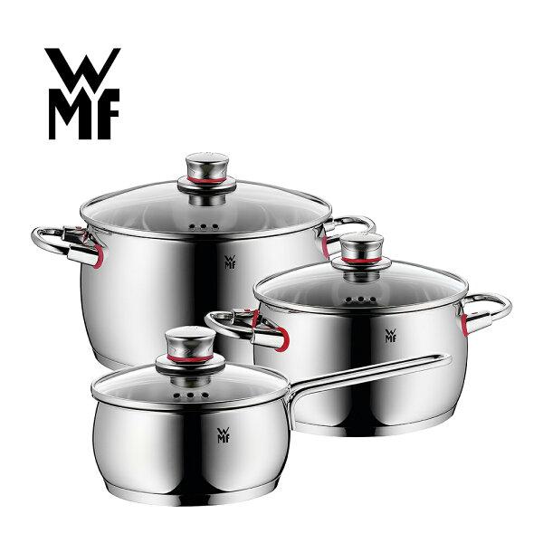 【德國WMF】QualityOne鍋具三件套組
