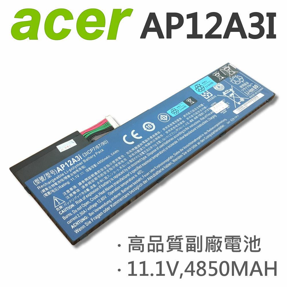 ACER 宏碁 AP12A3I 3芯 日系電芯 電池 M3 M3-581TG 3ICP7/67/90 P645 TMP645-M P658 TMP658 AP12A4i M5-481TG-6814 P..