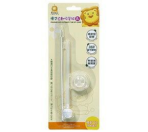 121婦嬰用品館:『121婦嬰用品館』辛巴標準自動吸管組(長)