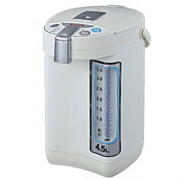 元山牌4.5公升電動熱水瓶YS-5540API