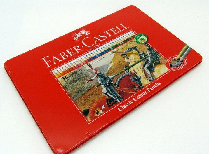 Faber~Castell 輝柏 36色油性彩色鉛筆 ^(鐵盒裝^) ^#115846
