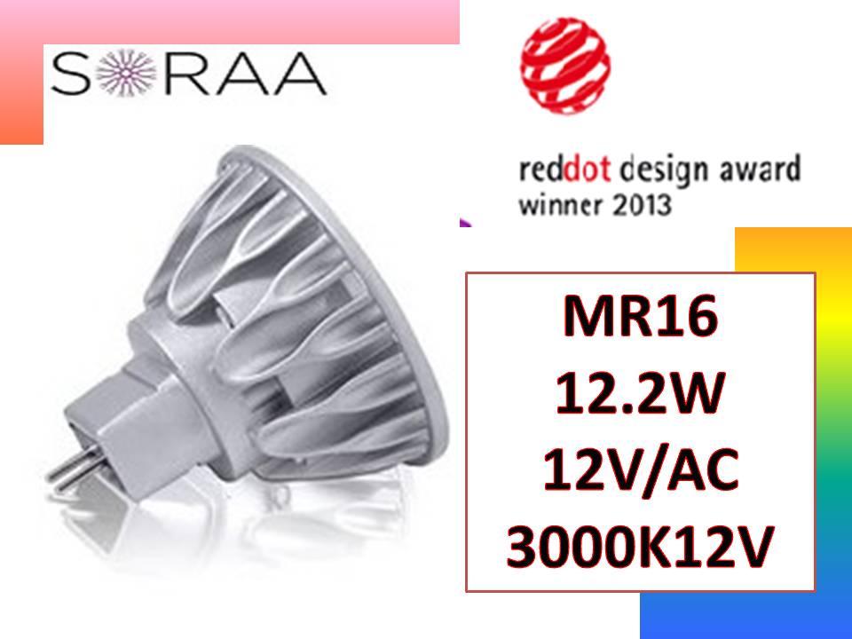 SORAA Soraa MR16 12.2W 12V/AC 3000K12V杯燈投射燈  榮獲紅點設計大獎
