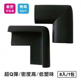 【mombella】Q彈防撞角8入/桌腳防護/保護套(黑) 0