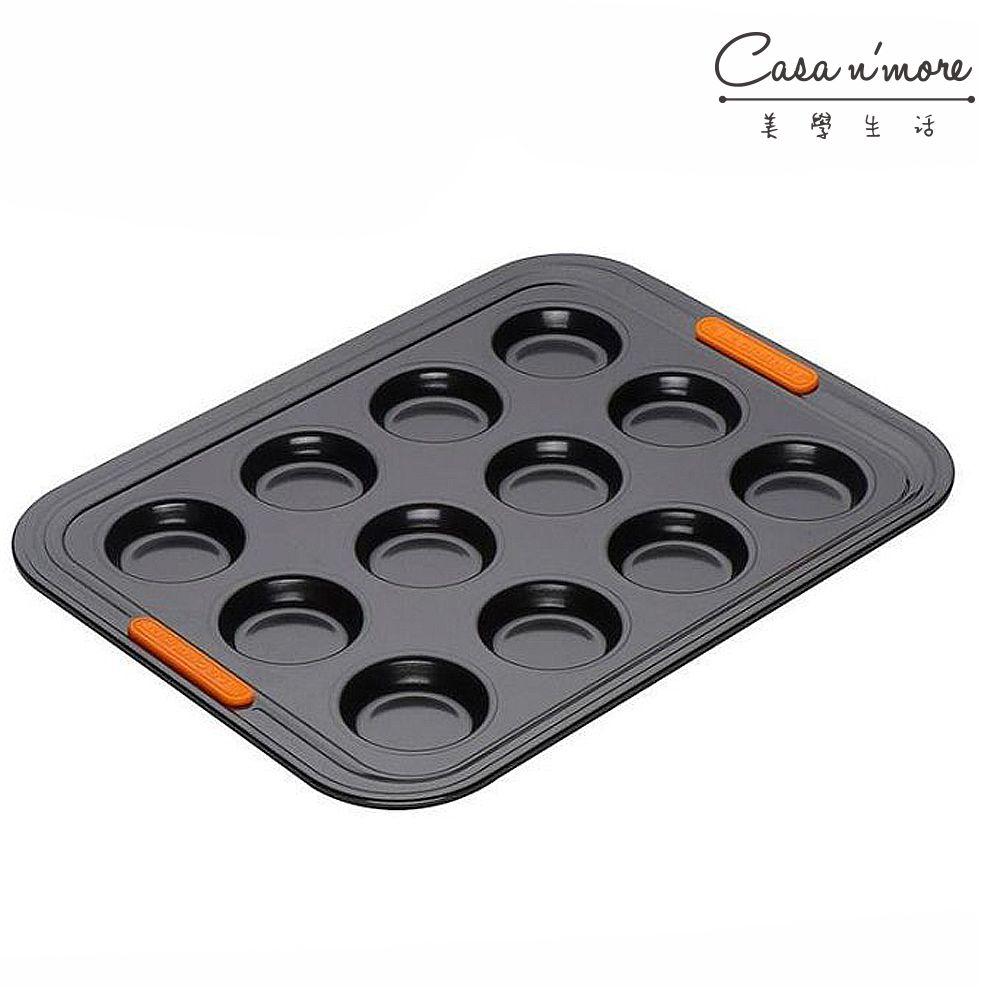 Le creuset 12片餅乾烤盤 烤模 烤具 黑色 - 限時優惠好康折扣