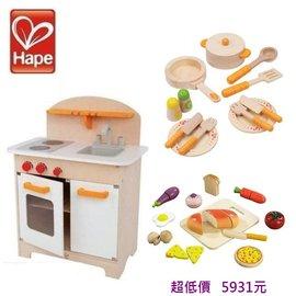 *美馨兒*德國 hape 愛派educo大型廚具台(白)+主廚配件+主廚烹飪5931元