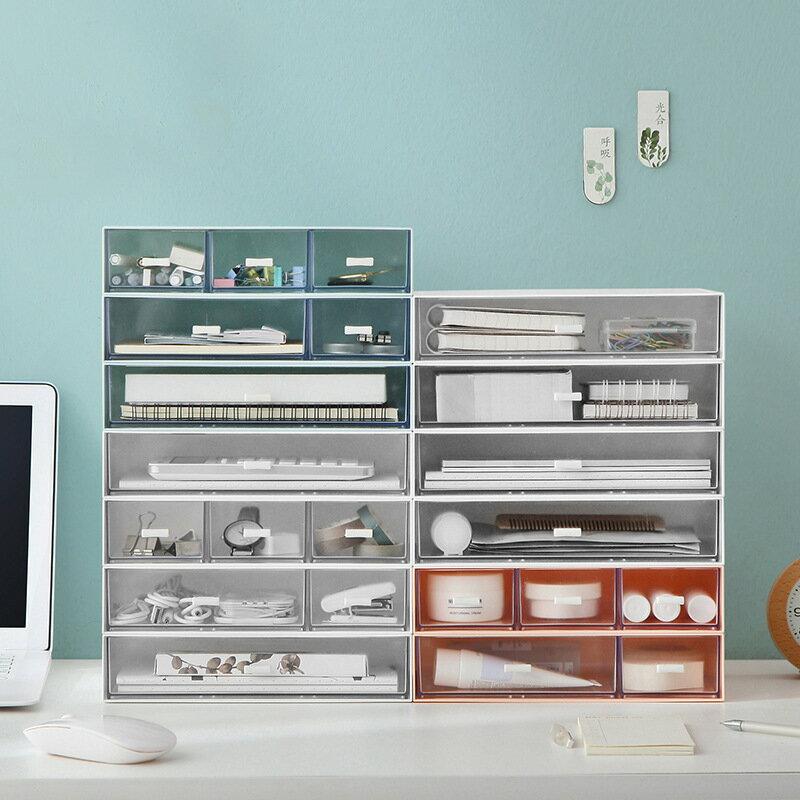桌面收納盒創意家居化妝品收納柜辦公室多功能自由組合