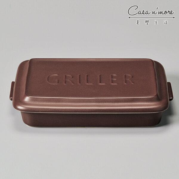 MeisterHandTOOLS方形烤盤(附蓋)烤盤餐盤26x19cm可可色