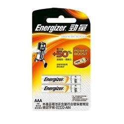 勁量高科技鹼性4號電池2入