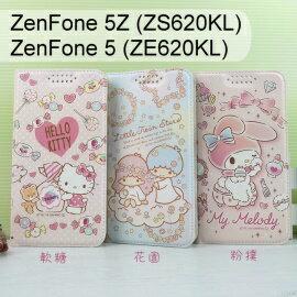 三麗鷗彩繪皮套ZenFone5Z(ZS620KL)ZenFone5(ZE620KL)HelloKitty雙子星美樂蒂【正版】