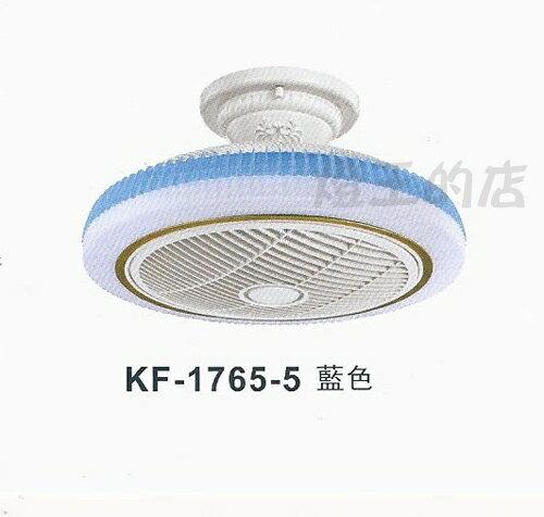 【燈王的店】新一代負離子風扇燈 循環扇 LED36W 三色變光 附遙控器 Φ50CM ☆KF-1765-5~7