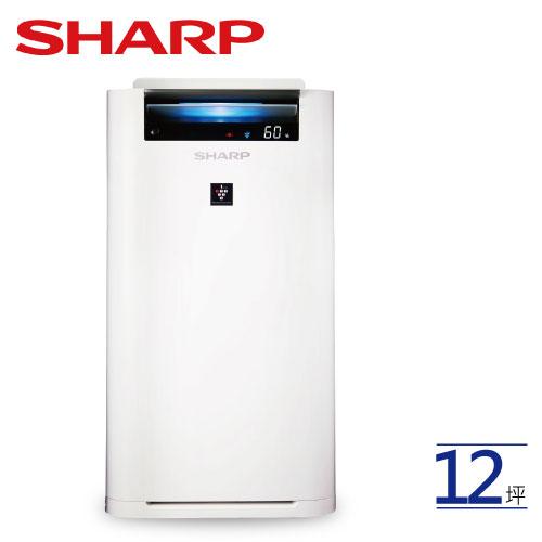 SHARP 夏普 KC-JH50T-W  空氣清淨機 日本製造 自動除菌離子