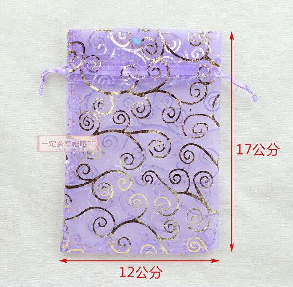 一定要幸福哦結婚百貨:一定要幸福哦~~紫色燙金紗袋(12*17).束口袋.婚禮小物.喜糖.送客禮