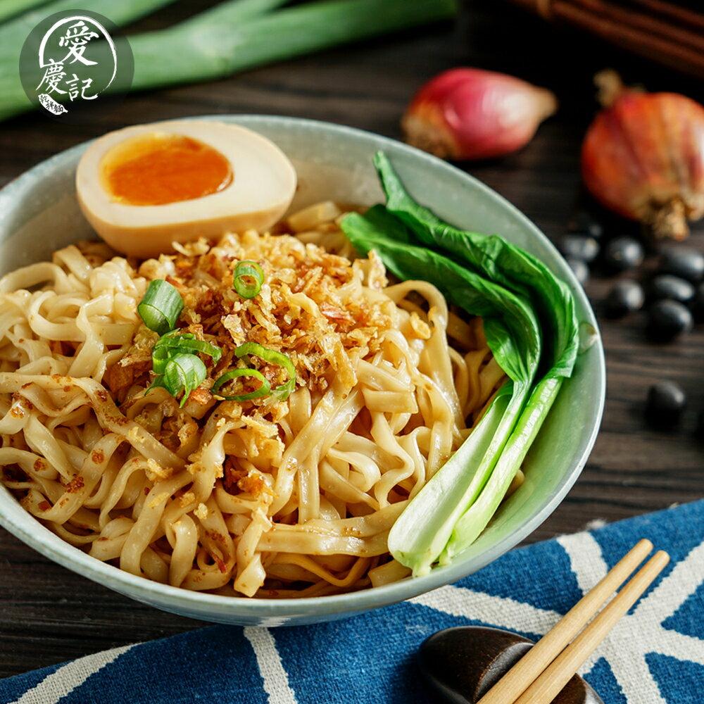 愛慶記 香酥油蔥+蒜酥九層塔乾拌麵(共2袋入/8包)