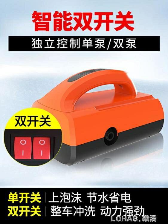 便攜式家用洗車機220v高壓水槍12v車載洗車器神器刷車水泵洗車泵