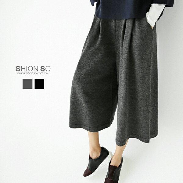 享瘦衣舍中大尺碼【B2093】鬆緊俐落八分口袋寬褲