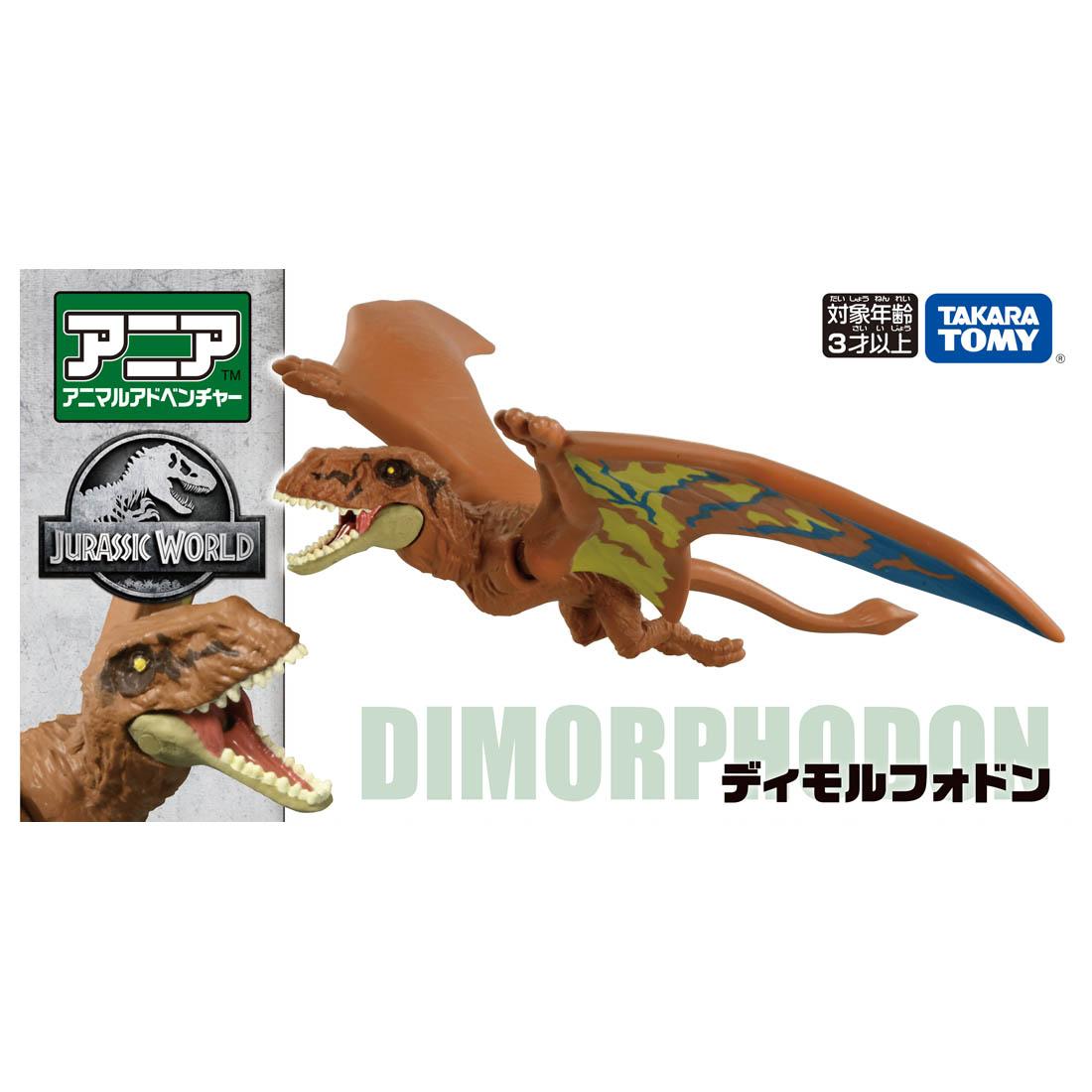 《TAKARA TOMY》多美動物ANIA 侏儸紀世界-雙型齒翼龍 東喬精品百貨