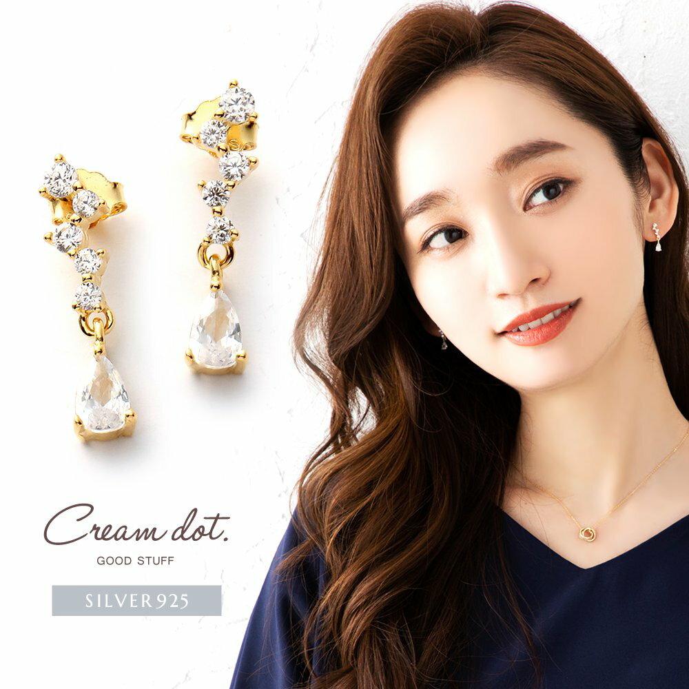 日本Cream Dot  /  浪漫鋯石穿孔耳環  /  p00001  /  日本必買 日本樂天代購  /  件件含運 0